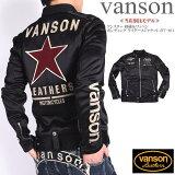 【当店別注】VANSONバンソンライダースワンスター刺繍&ワッペンボンディングライダースジャケットJFV-801-BLACK