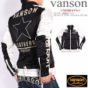 【当店別注】VANSON バンソン ライダース ワンスター 刺繍&ワッペン ボンディング ライダース ジャケット JFV-801-BLACK-IVORY