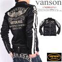【当店別注】バンソン VANSON ライダース フライングエンブレム 刺繍&ワッペン ボンディング ライダース ジャケット JFV-802-BLACK【…