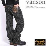 VANSONバンソンデニムペインターパンツウォバッシュストライプNVBL-301-WABASH
