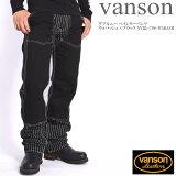 VANSONバンソンダブルニーペインターパンツウォバッシュ×ブラックNVBL-706-WABASH