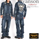【当店別注】バンソン VANSON ツナギ つなぎ フライングファイアースカル 刺繍&ワッペン 袖脱着式 デニム オールイン…