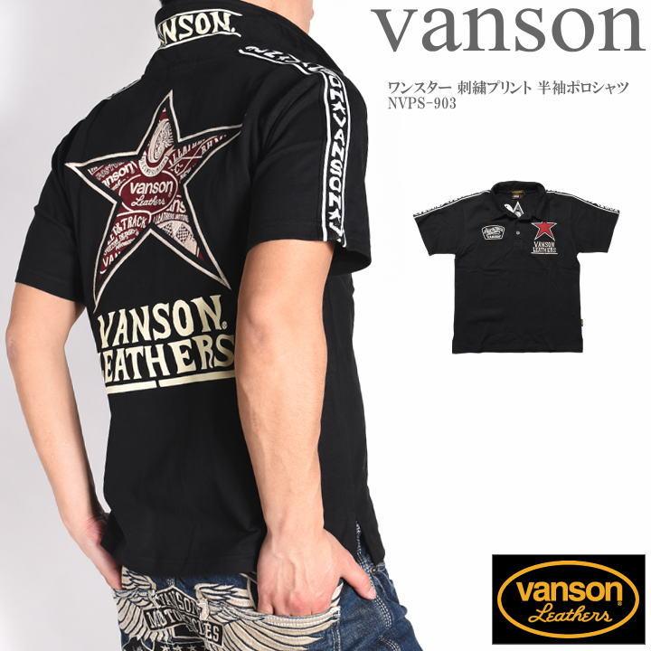 VANSON バンソン ポロシャツ ワンスター 刺繍プリント 半袖ポロシャツ NVPS-903-BLACK【2019春夏新作】