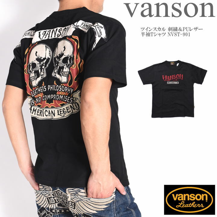VANSON バンソン Tシャツ ツインスカル 刺繍&PUレザー 半袖Tシャツ NVST-901-BLACK【2019春夏新作】