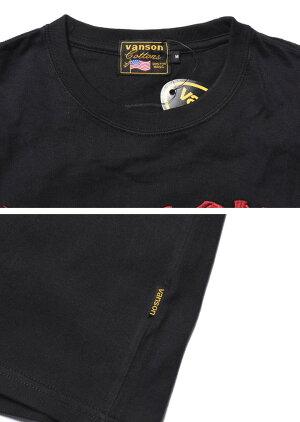 VANSONバンソンTシャツツインスカル刺繍&PUレザー半袖TシャツNVST-901-BLACK【2019春夏新作】