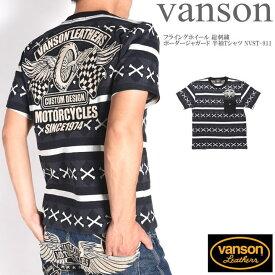 VANSON バンソン Tシャツ フライングホイール 総刺繍 ボーダージャガード 半袖Tシャツ NVST-911-BLACK【2019春夏新作】