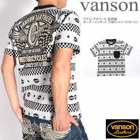 VANSON バンソン Tシャツ フライングホイール 総刺繍 ボーダージャガード 半袖Tシャツ NVST-911-NATURAL【2019春夏新作】