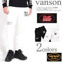 バンソン VANSON × クローズ ワースト コラボ T.F.O.A 武装戦線 デスラビット 刺繍&ワッペン ダブルスムース スウェットパンツ CRV-2…