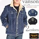 バンソン VANSON ジャケット ロゴチェーン刺繍 刺し子×ボア ランチジャケット NVJK-2006【2020秋冬新作】