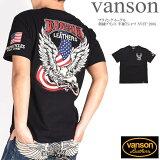 VANSONバンソンTシャツフライングイーグル刺繍プリント半袖TシャツNVST-2006-BLACK【2020春夏新作】
