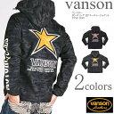 バンソン VANSON ワンスター ボンディング ZIPフーディージャケット NVSZ-2009【2020秋冬新作】