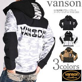 バンソン VANSON ジャケット ロゴ総刺繍 ダウン×フリース フーディージャケット フード脱着式 NVSZ-2021【2020秋冬新作】