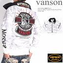 VANSON バンソン メットスカル 刺繍プリント ジャージ ボリュームネック トラックジャケット NVSZ-904-WHITECAMO