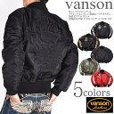 バンソン VANSON MA-1 フライトジャケット フライングエンブレム 刺繍&パッチカスタム 脱着式ダブルフロント 透湿防…