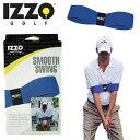 【ゴルフ】【トレーニング】IZZO SMOOTH SWING (スムース スイング)メンズ