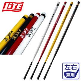 【ゴルフ】【トレーニング】ライト パワフルスイング GF120 (M281)【スイング練習】