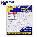 【ゴルフ】【トレーニング】ダイヤ インパクトマーカー AS-421 ドライバー用 超デカヘッド対応