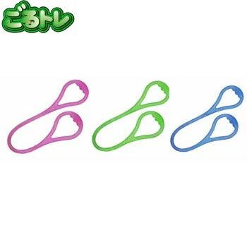 【ゴルフ】【トレーニング】【全身のストレッチや筋トレに】ごるトレ Jelly Rope GT-1402 体力強化