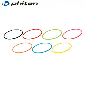 【ネックレスタイプ】phiten ファイテン RAKUWA 磁気チタンネックレスS 【在庫限り】