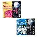 【ゴルフ】【ティー】DAIYA GOLF ダイヤ リプロティーショート TE-433 40mm