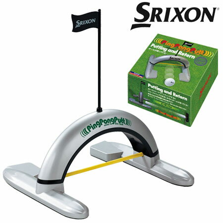 【ゴルフ】【トレーニング】スリクソン SRIXON ピンポンパット PingPongPutt [GGF-35206](日本正規品)