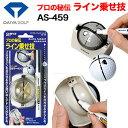 【ゴルフ】【トレーニング】DAIYA GOLF ダイヤ ターゲットマーキング AS-459