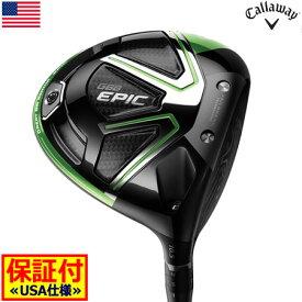 【送料無料】【ドライバー】キャロウェイ CALLAWAY GBB EPIC (エピック) ドライバー [Fujikura Pro Green 62装着](USA直輸入品)【17EPIC_US】