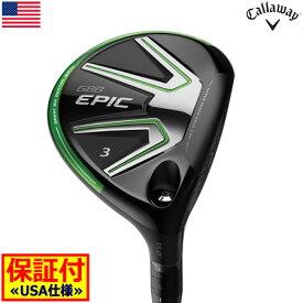 【送料無料】【フェアウェイウッド】キャロウェイ CALLAWAY GBB EPIC (エピック) フェアウェイウッド [Fujikura Pro Green 72装着](USA直輸入品)【17EPIC_US】