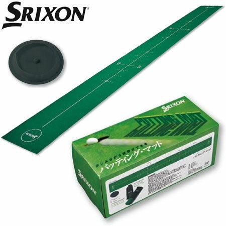 【ゴルフ】【トレーニング】スリクソン SRIXON パッティング・マット [GGF-38112](日本正規品)