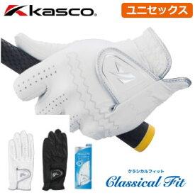 【ゴルフ】【グローブ】Kasco キャスコ Classical Fit クラシカルフィット GF-1517 ユニセックス グローブ 左手用