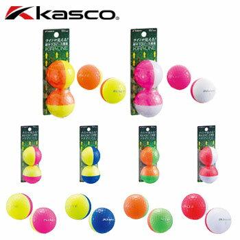 【ゴルフ】【ボール】Kasco キャスコ KIRALINE キラ ライン ボール 2球入り ユニセックスモデル 日本正規品
