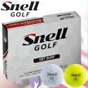 【米ゴルフダイジェスト誌 2016年HOT LIST金賞】【ゴルフ】【ボール】スネルゴルフ Snell GOLF GET SUM (ゲットサム) ボール [1ダ...