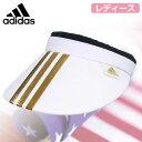 【ゴルフ】【サンバイザー】adidas アディダス Women's Swerve Visor レディース バイザー N5348601 ホワイト/ゴールド USA...