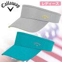 【ゴルフ】【サンバイザー】Callaway キャロウェイ レディース Performance Golf Visor バイザー 5216101 5216103 U...
