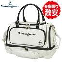 【在庫限り特価】【ゴルフ】【ボストンバッグ】マンシングウェア Munsingwear ボストンバッグ MQ2192 ホワイト N921 日本正規品