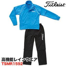 タイトリスト Titleist メンズ 高機能レインウェア TSMR1592 ブルー