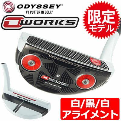 【限定カラーリング】【送料無料】【ゴルフ】【パター】オデッセイ ODYSSEY 2017 O-WORKS (オーワークス) #9 WBWバージョン ピンタイプ パター [スーパーストローク Pistol GTグリップ装着](日本正規品)