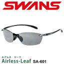 【サングラス】スワンズ SWANS SA-601 GMR Airless Leaf エアレス・リーフ 偏光レンズモデル POLARIZED LENS