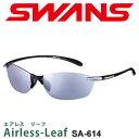 【在庫限り特価】【サングラス】スワンズ SWANS SA-614 SL/BK Airless Leaf エアレス・リーフ ミラーレンズ MIRROR LENS