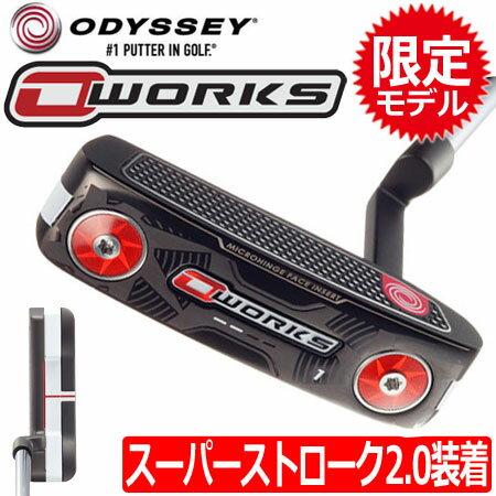 【限定グリップ装着】【送料無料】【ゴルフ】【パター】オデッセイ ODYSSEY 2017 O-WORKS (オーワークス) #1 ピンタイプ パター [O-WORKS スーパーストローク MID SLIM 2.0グリップ装着](日本正規品)