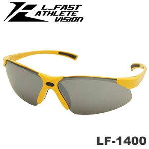 【ゴルフ】【サングラス】L-FAST JAPAN エルファストジャパン LF-1400 サングラス イエロー