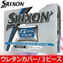 【日本未発売】【ボール】【ボール】SRIXON 2017 Q-STAR TOUR ボール 1ダース (USA直輸入品)
