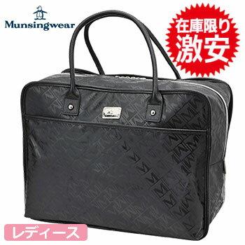 【在庫限り特価】【ゴルフ】【ボストンバッグ】マンシングウェア Munsingwear レディース ボストンバッグ LQ2173 N100 ブラック 日本正規品