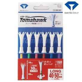 【ゴルフ】【ティー】ダイヤ DAIYA トマホークティー ロング(段上高40〜50mmで調整可能) [TE-500]