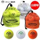 【ゴルフ】【ボール】TOBIEMON 飛衛門 TBM-2M メッシュバッグ入りスタンダード2ピースボール 12球入り 公認球