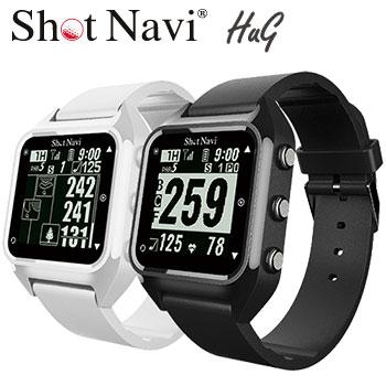 【送料無料】【ゴルフナビ】Shot Navi ショットナビ Hug 腕時計型GPSナビ