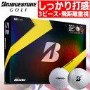 【ゴルフ】【ボール】ブリヂストンゴルフ BRIDGESTONE GOLF TOUR B330 ボール 1ダース [飛距離重視系](USA直輸入品)