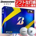 【ゴルフ】【ボール】ブリヂストンゴルフ BRIDGESTONE GOLF TOUR B330S ボール 1ダース [スピン重視系](USA直輸入品)