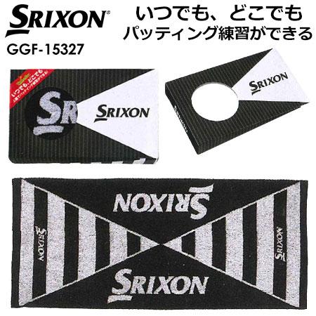 【ゴルフ】【タオル】スリクソン DUNLOP SRIXON パッティングボックス タオル入り GGF-15327 2017AW