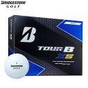 【ゴルフ】【ボール】ブリヂストンゴルフ BRIDGESTONE GOLF 17 TOUR B XS ボール 1ダース [BRIDGESTONE GOLFロゴ入り...